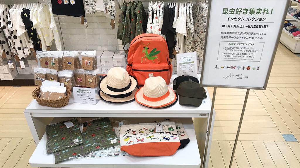 インセクトコレクション期間限定ショップ 西武岡崎店