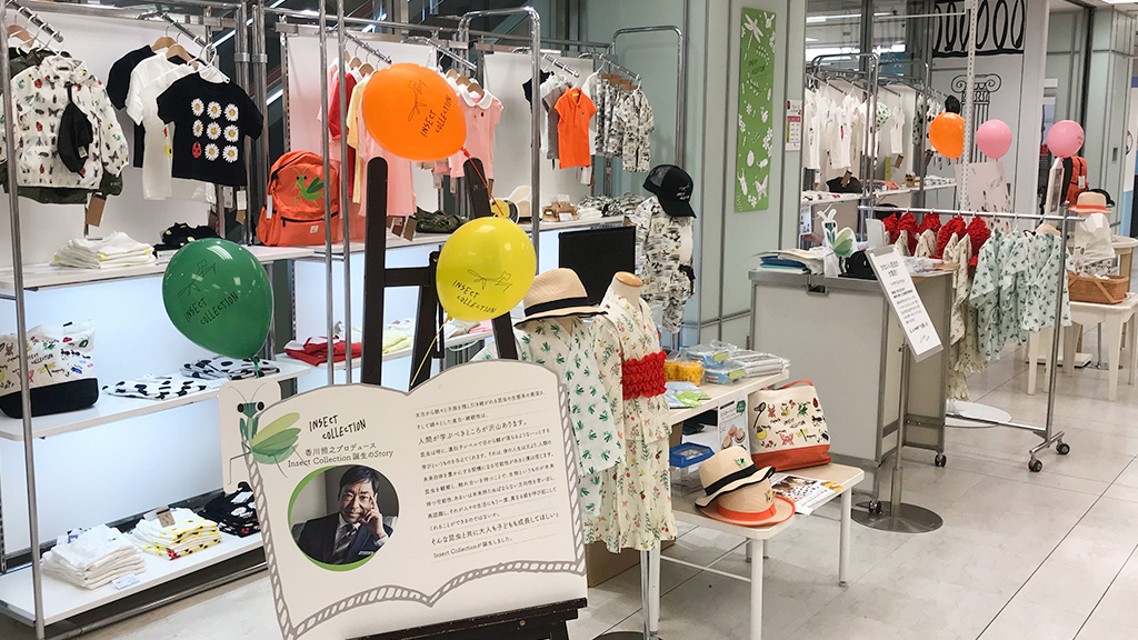 そごう横浜 インセクトコレクション期間限定ショップ