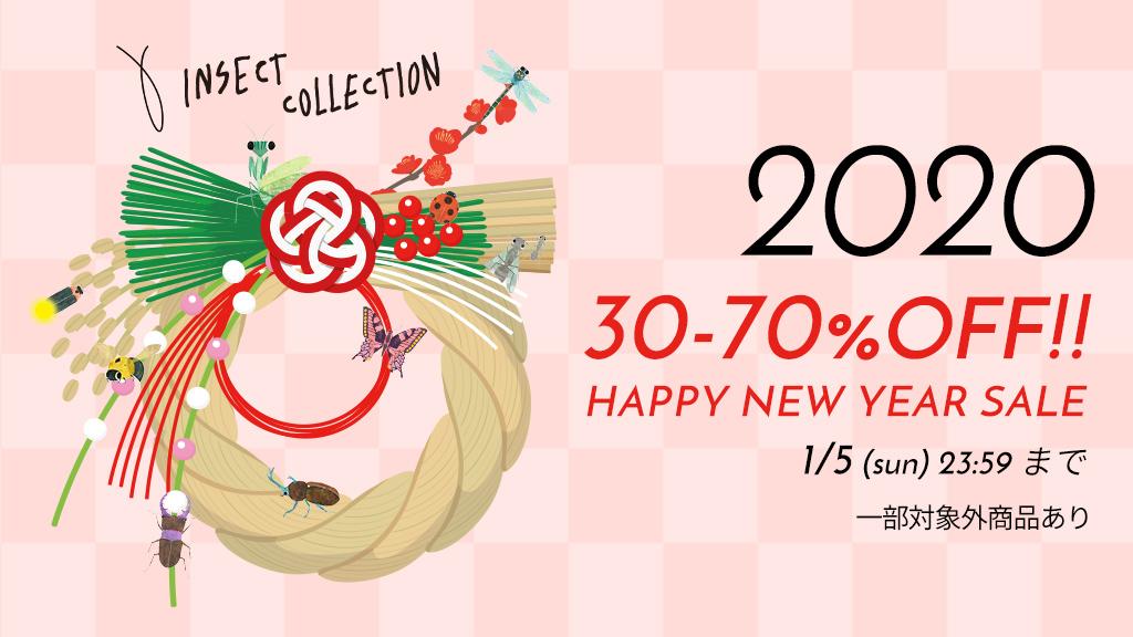 インセクトコレクション 最大70%OFF!2020年お正月期間限定スペシャルプライス!
