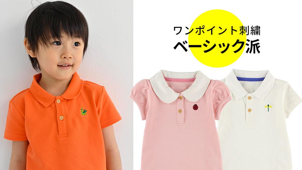 インセクトコレクション ワンポイント刺繍ポロシャツ