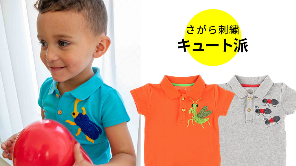 インセクトコレクション さがら刺繍ポロシャツ